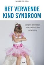 Het verwende kind syndroom